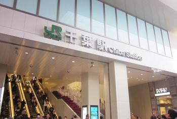 東京ドイツ村アクセス千葉駅からバス⇒イルミネーションの帰りある?