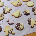 ホワイトデーのお返し、会社の義理で手作りクッキーはきもい?ダメ?