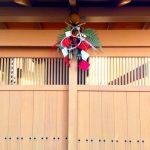 正月飾り玄関ドアの付け方 ※どこの位置に付けるのが正解ってあるの?