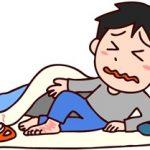 低温やけどの応急処置方法と水ぶくれで風呂大丈夫?病院何科に行くべき?