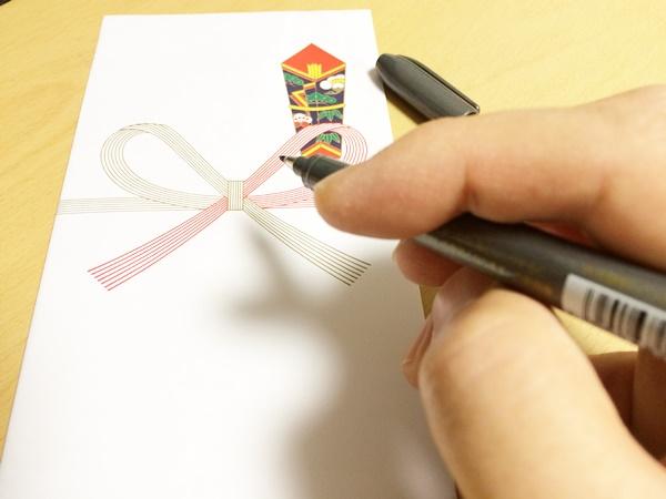 入学祝い のし袋の書き方 ※祝儀袋中袋なしの表裏はこう書くとGOOD