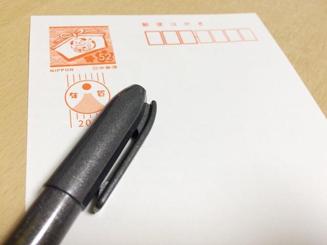 年賀状の一言添え書きを目上の人へ書く場合のマナーと文例。注意点も
