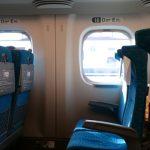新幹線グリーン車と普通車の決定的違い5つ!料金と快適さを比較したよ。