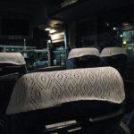 高速バス夜行バスで眠れるか?熟睡するコツと快眠グッズ教えます^^