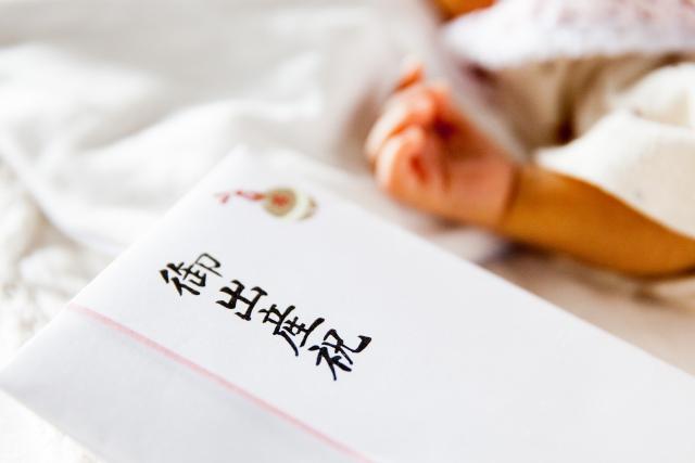 出産祝い 表書き