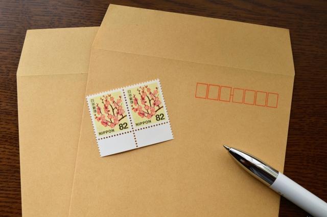 ふみの日切手の価値はどのくらい?2020年発行切手と当選番号発表!
