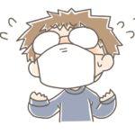 【裏技】マスクしてもメガネが曇らない方法!折り方や耳が痛い対策