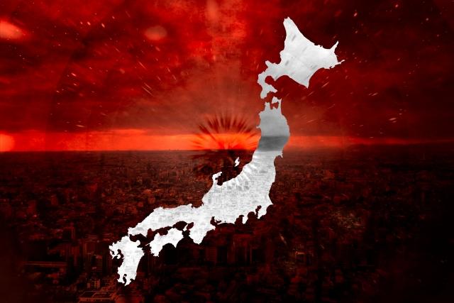 富士山が噴火すると