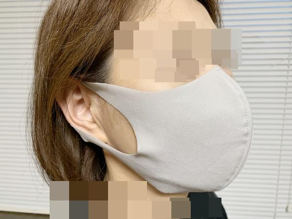 冷間マスク 洗える