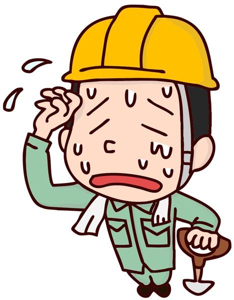 工事現場 熱中症対策