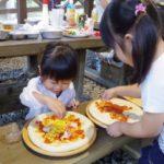 鯉艸郷(りそうきょう) ピザ作り体験2020は中止?料金と混雑情報
