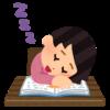 電車で読書は眠くなる、入ってこない、頭痛の原因!集中できないのは病気?