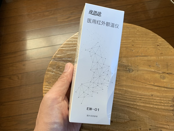 非接触型検温計 中国製
