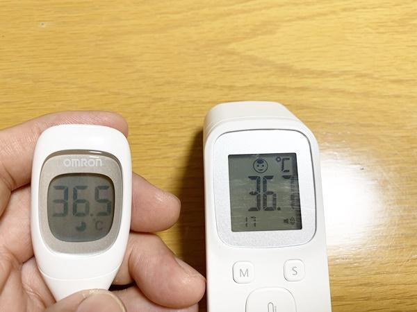 非接触型体温計 中国製 使える