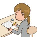 小論文の例文600字と800字の場合の構成の考え方と上手な書き方
