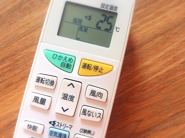 エアコン25度設定の電気代は?1ヶ月つけっぱなし時の電気代がヤバイ