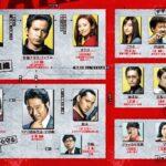 ファブル映画出演者キャストと漫画登場人物を辛口比較【ちゃうやろ!】