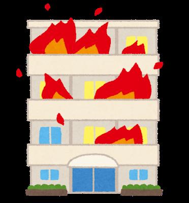 エアコンつけっぱなしで火事?原因は何?室外機爆発の実例