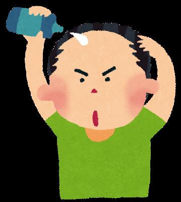 ニューモ育毛剤の口コミ評判は悪い?効かない効果なしや副作用を本音評価します!