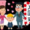 子供への手紙 幼稚園の入園や誕生日、卒園で送る言葉例文5選