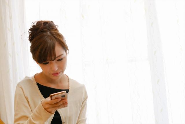 デートの誘い方 ストレートに女性から誘うときのLINE例文と初デートのおすすめの服装