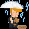 「今日から俺は」続編 漫画復活!ネタバレと映画続編決定が絶望→伊藤代役は誰?